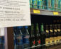 До скольки продают алкоголь в тюмени 2019
