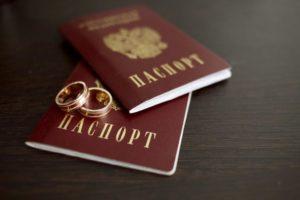 Смена фамилии через несколько лет после замужества