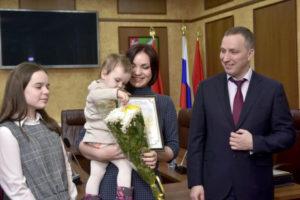 Список молодых семей на получение субсидии в 2019 году россошь