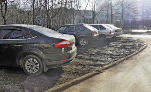 Ставят машины на газон куда жаловаться