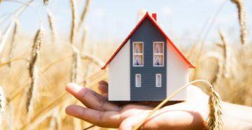Субсидия на постройку дома молодой семье