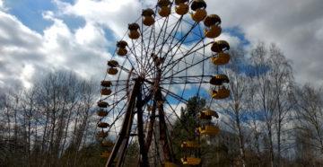Является ли новомосковск чернобыльской зоной 2019