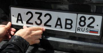 Сколько автомобильных номеров в одном регионе