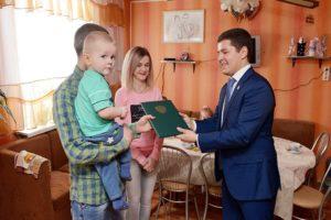 Субсидия по молодой семье в чебоксарах