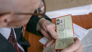 Субсидии для ветеранов труда пенсионеров