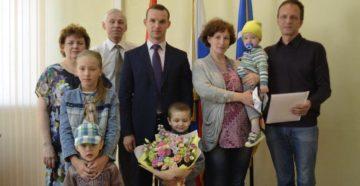 Субсидии в димитровграде многодетной семьи