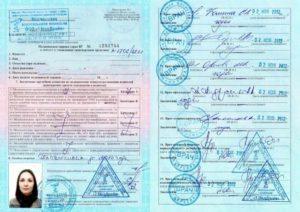 Комиссия на водительские права какие врачи