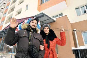 Субсидии молодым семьям 2019 санкт петербург